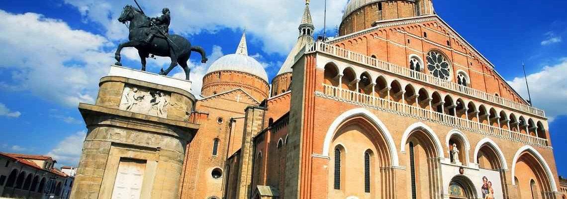 Как добраться до Базилики св. Антония